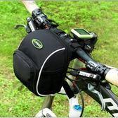 自行車前車把包山地車車首包車頭包掛包單車車前包龍頭包 sxx725 【極限男人】