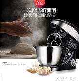 打蛋器電動家用小型烘焙特價自動奶油打發器臺式和面機奶蓋機商用 酷斯特數位3c 220V YXS