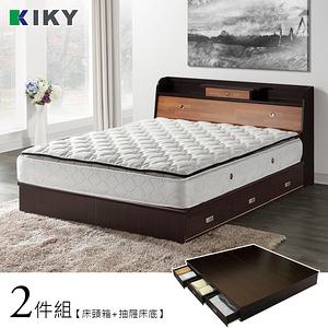 【KIKY】武藏抽屜加高 雙人5尺二件床組(床頭箱+抽屜床底)胡桃