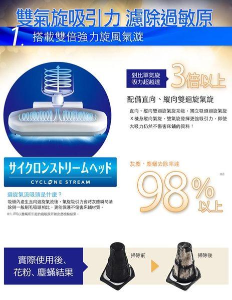 日本IRIS 雙氣旋智能除蟎吸塵器(公司貨) IC-FAC2 //限時加贈濾綱2入//