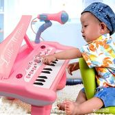 嬰幼 兒童 可充電帶麥克風早教1-3-5女孩音樂玩具 JL1034 TW『miss洛雨』