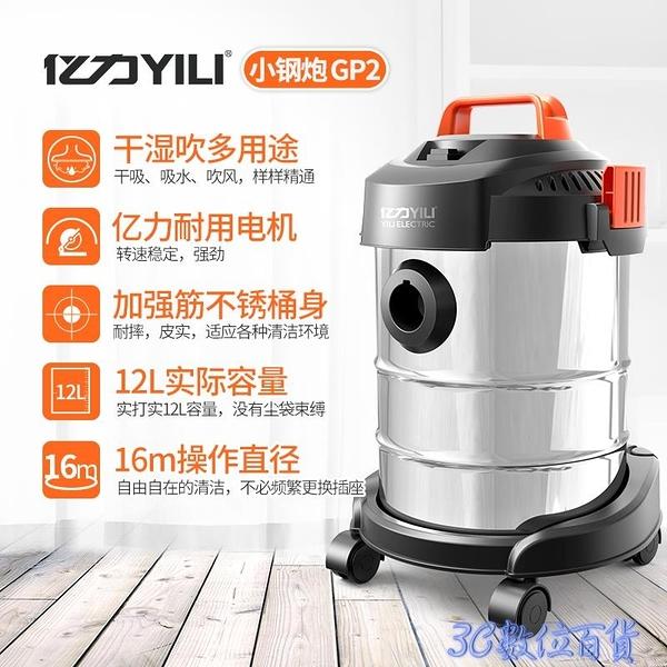 億力吸塵器家用小型強力大功率手持式地毯靜音干濕吹桶式吸塵機 MKS快速出貨