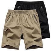 夏季中年男士短褲純棉爸爸裝寬鬆大碼中老年人休閒五分褲外穿褲衩 森雅誠品
