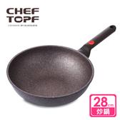 【韓國Chef Topf】崗石系列耐磨不沾炒鍋(28公分)