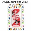 迪士尼透明軟殼 ASUS ZenFone 2 ZE500CL Z00D (5吋) [最佳拍檔] 米妮&米奇【Disney正版授權】