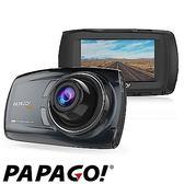 PAPAGO GOSAFE S70G+S1後鏡頭【贈 32G+3孔+吸盤救星】SONY星光 GPS測速 1080P 行車記錄器