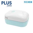 PLUS 桌上吸塵器 VC-001AI 藍色 (個)