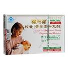 商品任何問題請留言【送鈣片】福施福孕婦多種維生素葉酸片30粒備孕孕婦葉酸營養補充