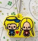 【震撼精品百貨】彼得&吉米Patty & Jimmy~三麗鷗 彼得&吉米鑰匙鎖套*08836