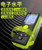 80米激光測距儀高精度紅外線測量儀手持距離量房儀電子尺激光尺