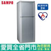 SAMPO聲寶140L雙門冰箱SR-A14Q(S6)含配送到府+標準安裝【愛買】