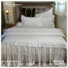 法式專櫃典藏系列-『維多利亞之戀』六件式高級精梳棉床組(純白)6*6.2尺
