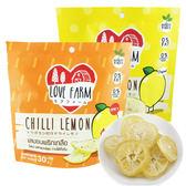 泰國 LOVE FARM 就是愛檸檬 包裝檸檬乾 原味/辣味 30g【櫻桃飾品】【23306】