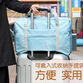 限定款手提旅行包摺疊旅行袋女大容量登機防潑水行李袋可套拉桿包 出國旅行 包男