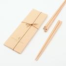 芬多森林|台灣檜木箸-兒童筷,兒童環保餐具,可雷射雕刻客製,環保筷無漆木筷祝賀