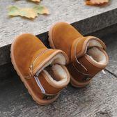雪靴兒童雪地靴男童棉鞋小中童防滑女童靴子寶寶加絨短靴加厚【百姓公館】