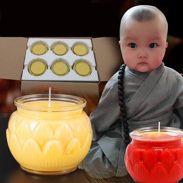 酥油燈 祭拜供佛燈酥油燈24小時平口蓮花玻璃蠟燭圓口供佛蠟燭1天酥油蠟燭