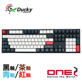 Ducky One 2 燕尾服 Tuxedo PBT 二色成型 Cherry 機械式鍵盤 黑軸 茶軸 青軸 紅軸 DKON1808