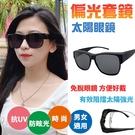 MIT時尚黑框套鏡 Polaroid墨鏡 僅20克超級輕量超無感太陽眼鏡 抗紫外線UV400 偏光鏡片 防眩光反光
