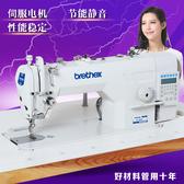 縫紉機 全新電腦平車多功能全自動平縫機直驅一體工業縫紉機厚薄通吃機T 交換禮物