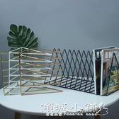 雜誌收納  簡約金屬三角書架客廳書房報刊雜志收納裝飾收納桌子上的書架 傾城小鋪