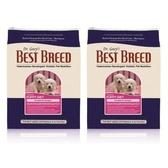 【BEST BREED】貝斯比 幼犬高營養配方 飼料 1.8kg X 2包