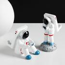宇航員太空人手機支架蘋果iPad支架創意桌面擺件禮物平板座 奇思妙想屋