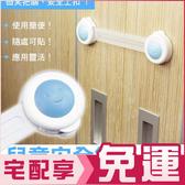 兒童安全防護鎖1組2入(四款任選) 冰箱鎖嬰兒抽屜鎖寶寶安全鎖櫥櫃鎖 AE06018-22