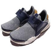 【六折特賣】Nike 休閒鞋 Wmns Sock Dart SE 藍 米白 金 襪子 女鞋 襪套式球鞋【PUMP306】 862412-400