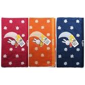 米飛兔新月刺繡毛巾(34x75cm)1入 【小三美日】miffy