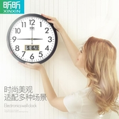 鐘錶/掛鐘 昕昕鐘錶掛鐘客廳圓形創意時鐘掛錶簡約現代家庭靜音電子石英鐘 鉅惠85折