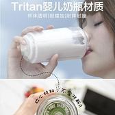 榨汁機 便攜式榨汁機家用迷你小型果汁機電動學生全自動榨汁杯 【Ifashion·全店免運】