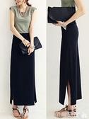 窄裙2021夏裝顯瘦韓版一步裙中長款包臀莫代爾半身裙雙側開叉半身長裙 伊蒂斯 交換禮物
