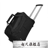 大容量旅行箱包出差短途手提拉桿包男女旅行包袋行李袋防水可折疊-超凡旗艦店