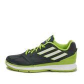 Adidas Pro Smooth Lo [G98335] 男鞋 運動 籃球 黑 綠 白 愛迪達