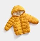 女童外套 兒童棉服新款男童棉衣洋氣嬰兒女童寶寶冬裝輕薄棉襖春外套【快速出貨八折鉅惠】