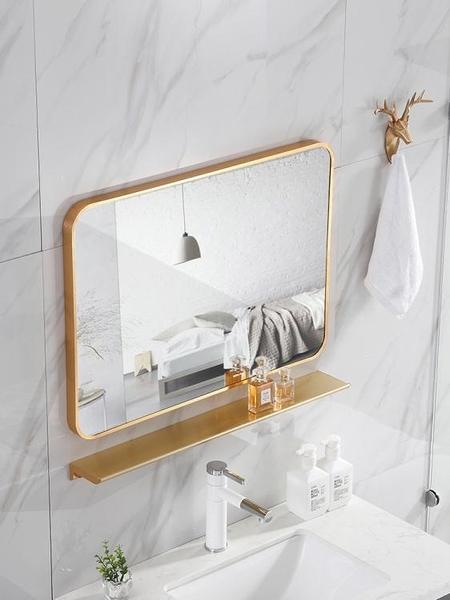 浴室鏡 貼牆 自黏免打孔ins拍照化妝台衛生間方鏡壁掛牆帶置物架【八折搶購】