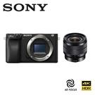 SONY A6400 ILCE-6400 + SEL1018 Vlogger 廣角自拍組合 限量贈電池+64G高速卡+吹球清潔組+保護貼