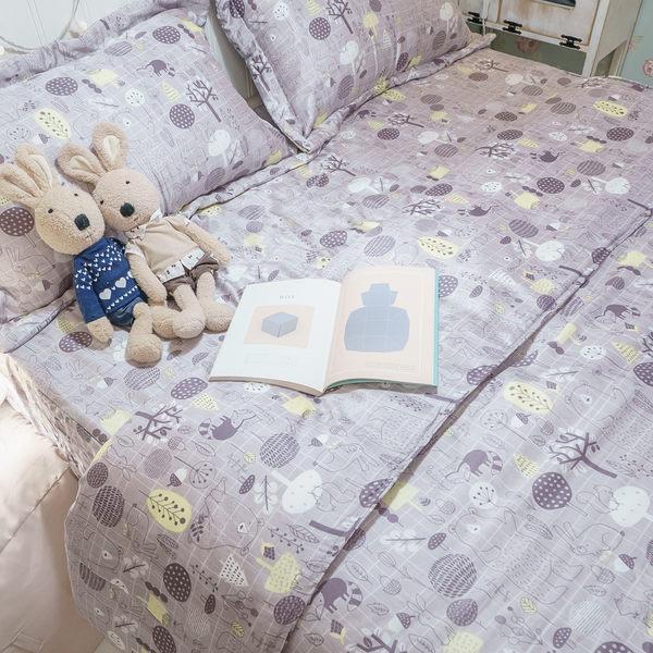 天絲床組 ZOO purple QPM4雙人加大鋪棉床包鋪棉兩用被四件組(40支) 100%木漿纖維