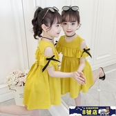 女童洋裝 短袖露肩連身裙2020新款兒童超洋氣棉質公主裙小女孩韓版時髦裙子 8號店