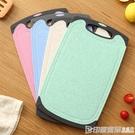 家用小麥秸稈面板廚房長方形塑料大號案板板子小號防滑切水果砧板 印象家品