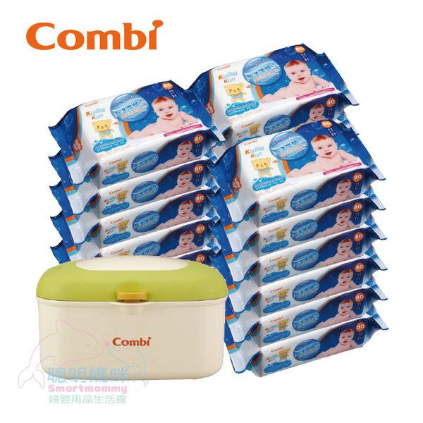 康貝 Combi 海洋深層水80抽濕紙巾18入+濕紙巾保溫器