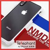 【🔥送9H鋼化玻璃貼】太樂芬防摔邊框 iPhoneX 8 7 6 系列 手機殼 Telephant 防摔殼 H39