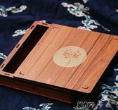 可刻字。高端木質梳盒原創設計復古禮品盒飾品盒成套梳鏡盒月餅盒  卡卡西