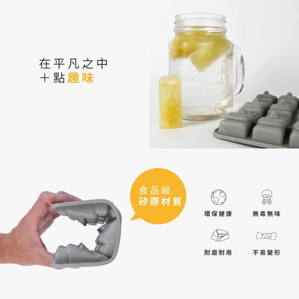 摩艾石像造型製冰盒 造型模具 矽膠製冰盒 冰塊模 造形冰塊 冰磚 巧克力 果凍 擴香石 復活島 MOAI