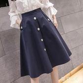 中大尺碼A字半身裙 新款春季韓版高腰大擺女中長款 FR4125【每日三C】