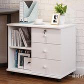 簡約現代床頭櫃帶鎖抽屜儲物櫃子多功能收納櫃簡易臥室床邊小櫃子WY
