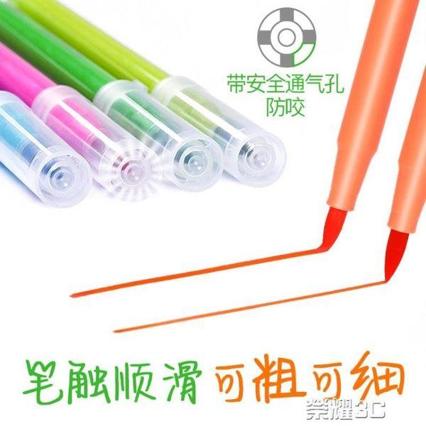 水彩筆 得力水彩筆彩色筆彩筆36色學生用畫筆24色套裝兒童幼兒園小學生繪畫套裝 新品