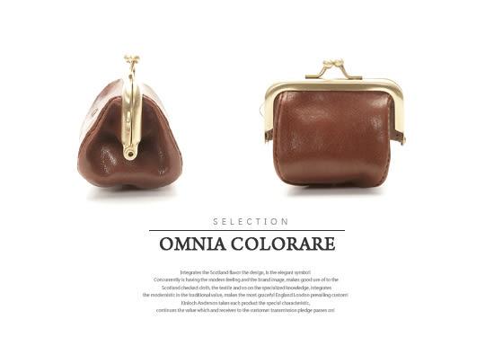 OMC - 真皮魅力款復古式零錢包-小