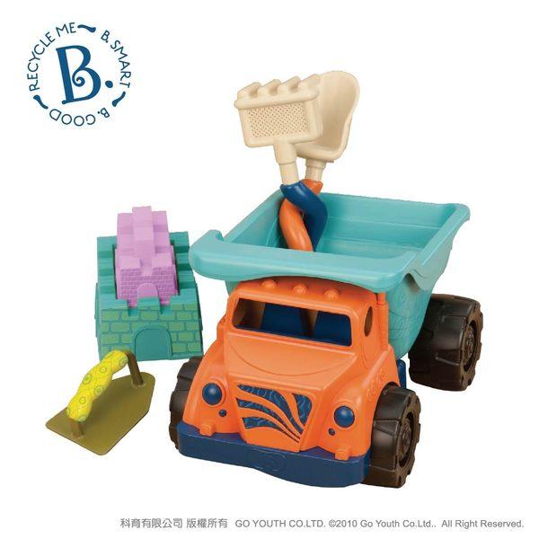 【愛吾兒】美國 B.Toys 沙子一卡車